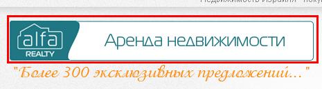 Логотип сайта агентства недвижимости