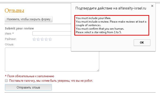 Использование английского текста на русскоязычном сайте