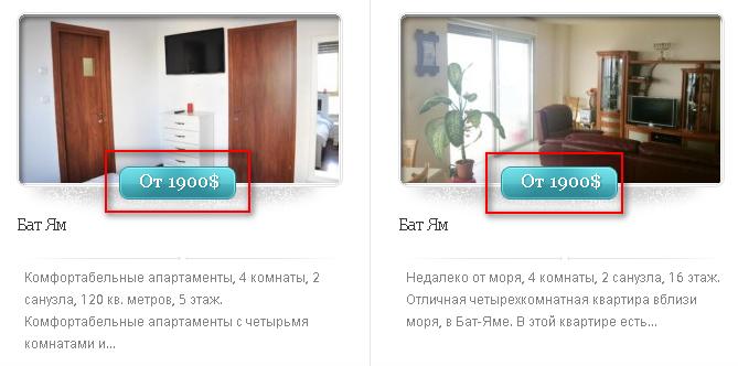 Не указана стоимость аренды
