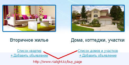 Не работают ссылки на сайте