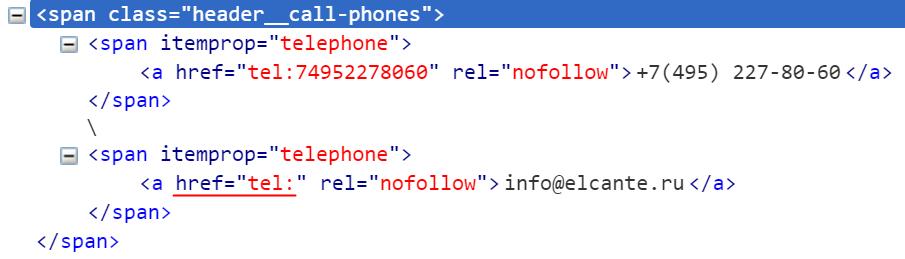 Ошибка в коде ссылки