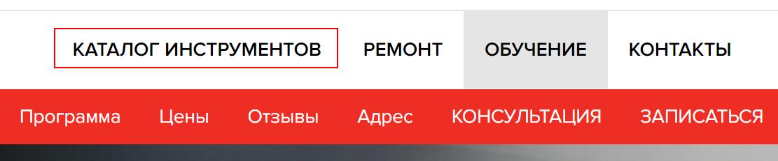Не выделяется текущий раздел сайта в меню