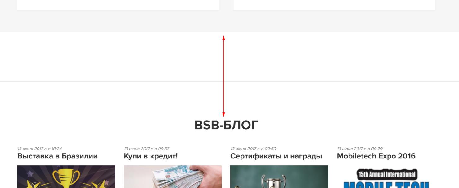 Ошибки в макете главной страницы