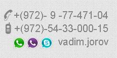 Телефонные номера агентства