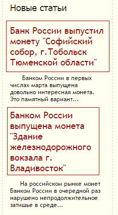 Ссылка в заголовке оформлена как текст