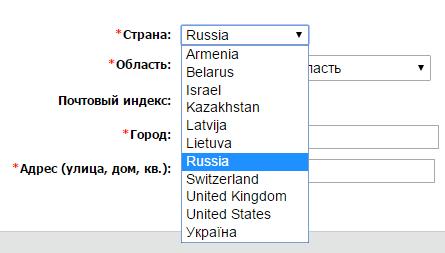 Английский язык в поле выбора страны