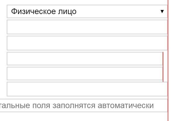 Компоновка макета формы регистрации пользователей