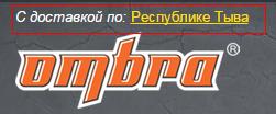 Регион сайта