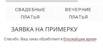 Ошибки в тексте сайта