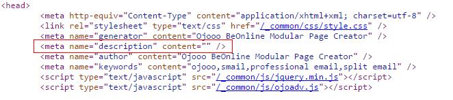 Ошибки заполнения description