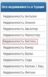 Не выделяется текущий раздел сайта в боковом меню
