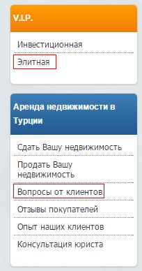 Не указан текущий раздел сайта