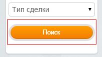 Кнопка не реагирует на наведение курсора