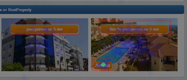 Анализ карты кликов кнопок