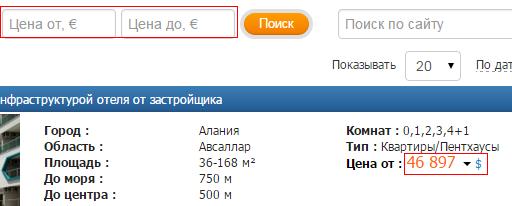 Юзабилити модуля выбора валюты