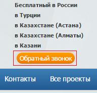 Кнопка не видна рядом с текстом